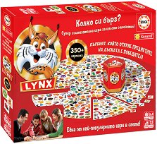 Линкс - Детска състезателна игра -