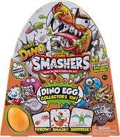Метална кутия за съхранение  - Dino Smashers - В комплект с 2 фигурки изненади -
