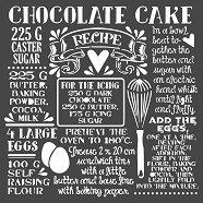 Шаблон - Рецепта за шоколадова торта
