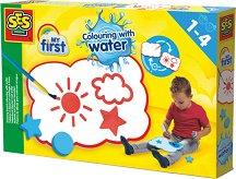Рисуване с вода - Творчески комплект с аксесоари - творчески комплект