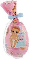 "Бейби Борн - Кукла изненада - От серията ""Baby Born"" -"