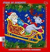 Дядо Коледа - Пъзел в картонена подложка - пъзел