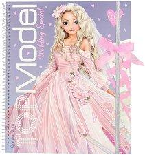 Топ модел: Wedding Special - книжка за оцветяване - несесер
