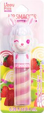 Lip Smacker Lippy Pals Gloss - Llama - Гланц за устни с аромат на ягода - фон дьо тен