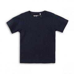 """Детска тениска - От серията """"Dirkje Basics"""" -"""