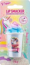 Lip Smacker Frappe Unicorn Delight - Балсам за устни с аромат на бонбони - олио