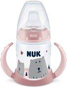 """Неразливаща се чаша с мек накрайник и дръжки - Camp 150 ml - За бебета от 6 до 18 месеца от серията """"First Choice"""" -"""