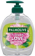 Palmolive Flower Love -