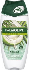 Palmolive Pure & Delight Coconut Shower Gel - Душ гел с екстракт от кокос - сапун