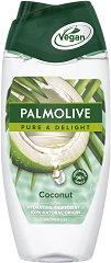 Palmolive Pure & Delight Coconut Shower Gel - Душ гел с екстракт от кокос - маска
