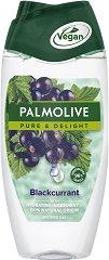 Palmolive Pure & Delight Blackcurrant Shower Gel - лосион