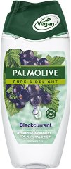 Palmolive Pure & Delight Blackcurrant Shower Gel - Душ гел със сок от касис -