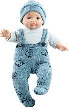 Кукла бебе - Анди -
