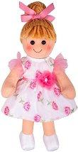 Меган - Парцалена кукла с височина 30 cm -