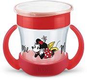 Преходна чаша с дръжки 360° - Mini Magic Cup 160 ml - залъгалка