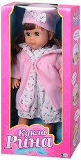 Рина с розово палто и шапка - Говореща кукла -