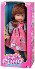 Рина с розова рокля и плетена жилетка - детски аксесоар