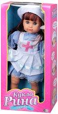 Рина - Медицинска сестра - Говореща кукла -