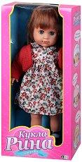 Рина с рокля на цветя и плетена жилетка -