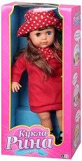 Рина с чевена рокля - Говореща кукла -
