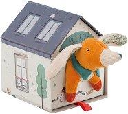 Кученцето Филбърт - Детска плюшена играчка в кутия -