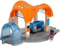 """Влакова гара - Детски комплект за игра от серията """"Brio: Аксесоари"""" -"""