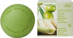 """Speick Wellness Soap Olive & Lemongrass - Натурален сапун с маслина и лимонена трева от серията """"Wellness"""" - продукт"""