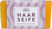 Speick Hair Soap - шампоан