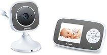 Дигитален видео бебефон - BY 110 - С температурен датчик, 4 приспивни песни, нощно виждане и интерком функция - продукт