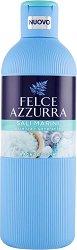Felce Azzurra Sea Salt Bath & Shower Gel - Душ гел и пяна за вана с морски аромат - крем
