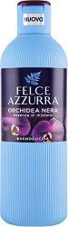 Felce Azzurra Black Orchid Bath & Shower Gel - продукт