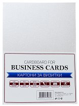 Копирен картон за визитки и картички