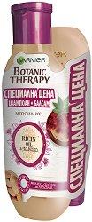 Garnier Botanic Therapy Ricin Oil & Almond Duo Pack - Промо пакет с шампоан и балсам за слаба, склонна към накъсване коса - серум