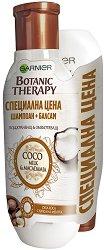 Garnier Botanic Therapy Coco Milk & Macadamia Duo Pack - Промо пакет с шампоан и балсам за суха коса - крем