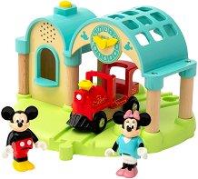 """Дървено локомотивче със звукозаписваща ЖП гара - Детски комплект за игра с 2 фигурки и звукови ефекти : От серията """"Brio: Влакчета"""" - несесер"""