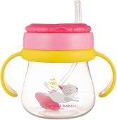 Неразливаща се чаша със сламка и дръжки - Cat 250 ml -