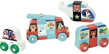 Магнитни превозни средства - играчка