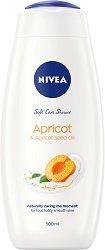 Nivea Apricot Soft Care Shower - Душ гел с масло от кайсиеви ядки - серум