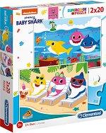 """Baby Shark - Комплект от 2 пъзела от серията """"Baby Shark"""" -"""