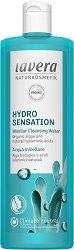 Lavera Hydro Sensation Micellar Cleansing Water - маска