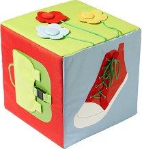 """Кубче за закопчаване - Детска образователна играчка от серията """"Haba: Education"""" -"""