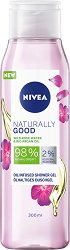 Nivea Naturally Good Wild Rose Water & Bio Argan Oil Shower Gel - Душ гел с масло от арган и аромат на дива роза - крем