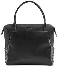 Чанта - Priam 2020 -