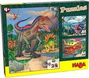 Динозаври - Комплект от 3 пъзела - пъзел