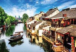 Стария град Хъшитанг -