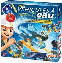 """Водни превозни средства - Образователен комплект от серията """"Construction"""" - играчка"""