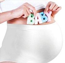 Поддържащи бикини за бременни -