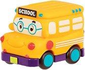 """Усмихнат училищен автобус - Детска играчка от серията """"B Toys"""" - играчка"""