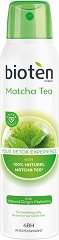 Bioten Matcha Tea 48H Antiperspirant - Спрей дезодорант против изпотяване с чай матча - ролон