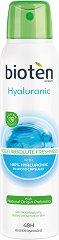 Bioten Hyaluronic 48H Antiperspirant - Спрей дезодорант с хиалуронова киселина - лосион